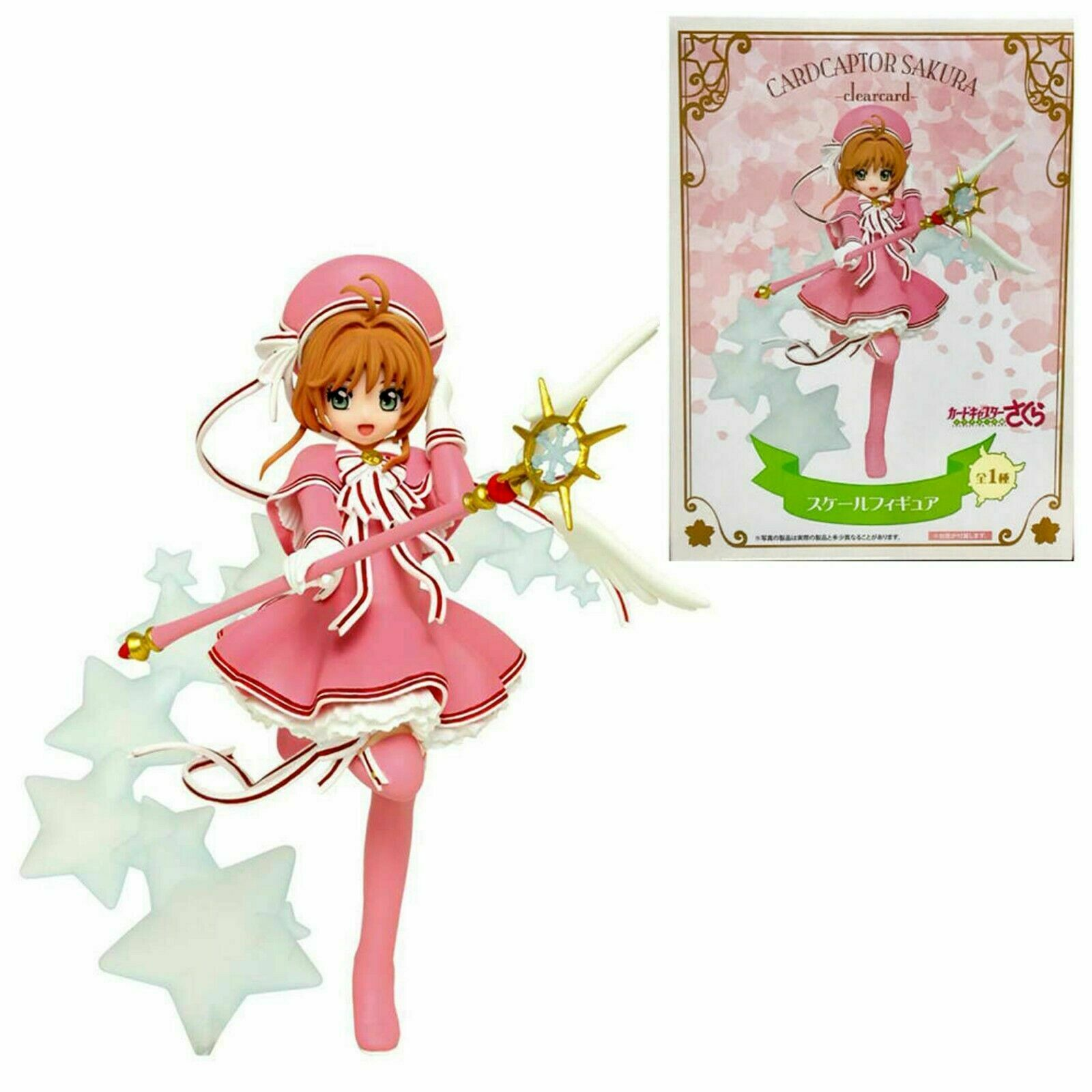 Card Captor Sakura Transparent Card Figurine Sakura Original Taito Statue Statue Statue Poupée 7b5200