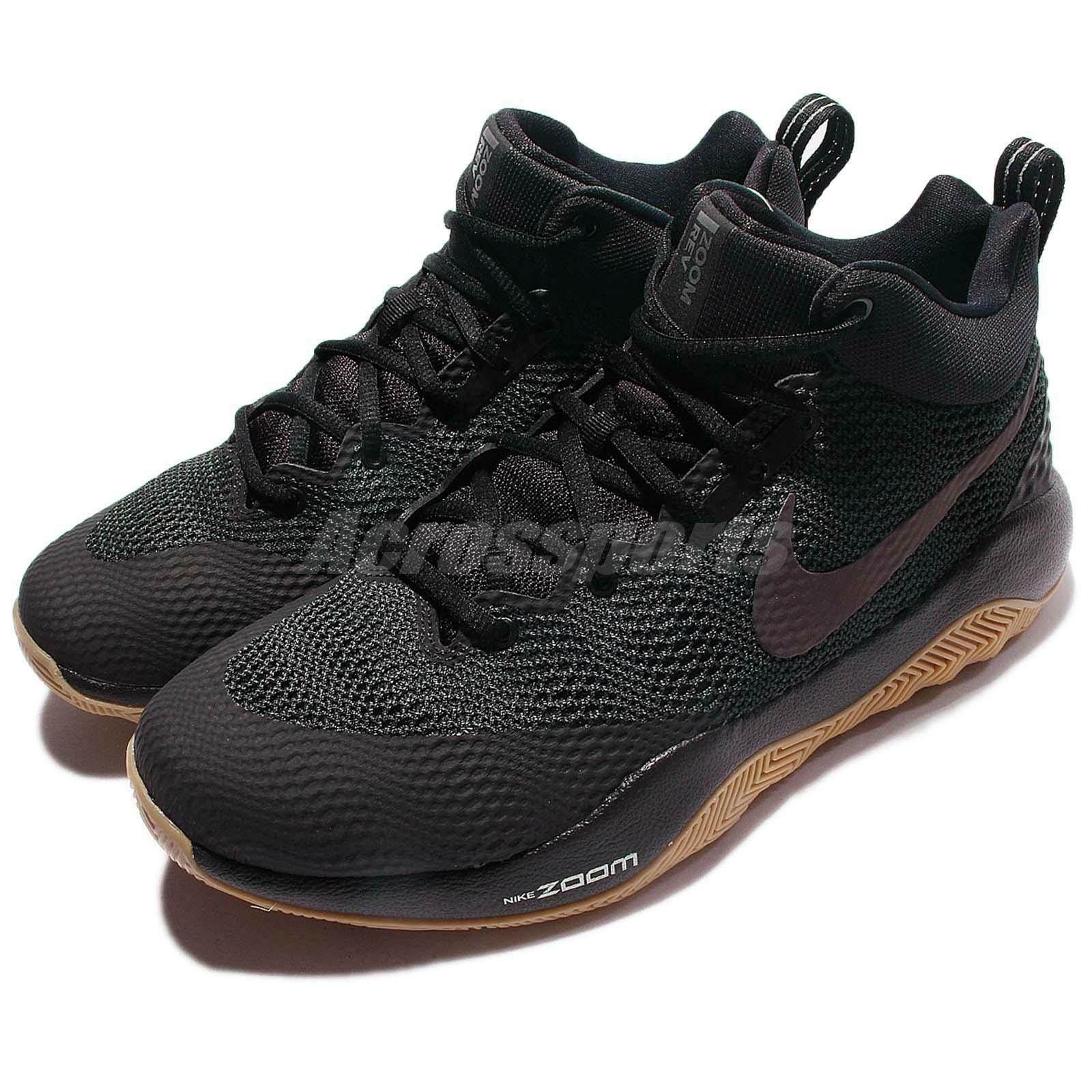 Nike Zoom Rev EP 2017 Black Gum Men Basketball Shoes Sneakers 852423-010