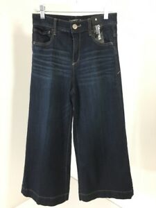 Women-039-s-EXPRESS-JEANS-high-rise-denim-culottes-cotton-blend-dark-wash-size-4-NWT