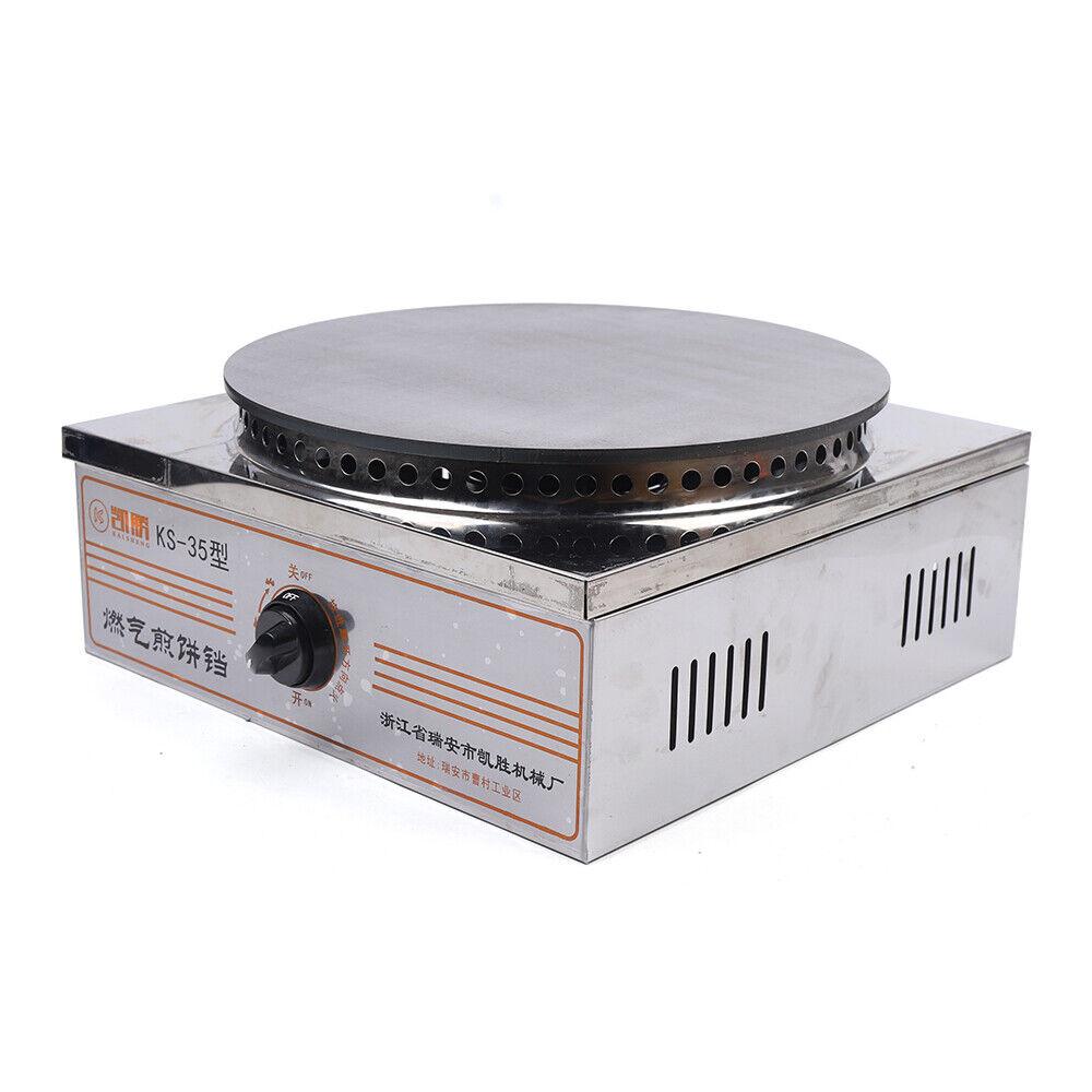 "16"" Commercial LPG Single Pancake Machine w/Shovel"