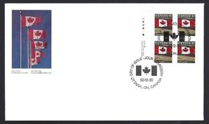 Canada   # 1359 ULpb    Flag Over Field      New 1992 Unaddressed