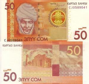 2012 ANGOLA 5 Kwanzas Banknote World Paper Money UNC Currency Pick pNEW 2017
