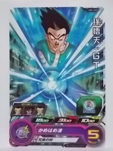Super Dragon Ball Heroes UM4-025 C Son Goten  GT