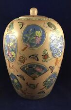 Chinese Famille Rose Ginger Jar Signed 14 Inches