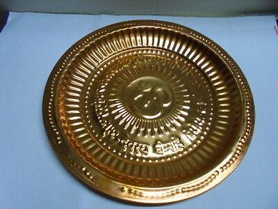 5''Hindu Puja Thali Copper Pooja Plate Om Gayatri Mantra Diwali Religious EDH