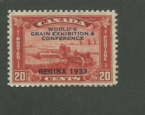World's Grain Exhibition Conference Regina 1933 Canada 20c Stamps #203 Value $80