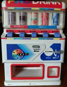 VERY-RARE-PINOCCHIO-TOYS-MADE-IN-JAPAN-JAPANESE-DRINK-MACHINE-80-S