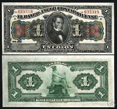 EL SALVADOR 1 COLON P125A 1977 x 1 DAM UNC LATINO CURRENCY MONEY BILL BANK NOTE