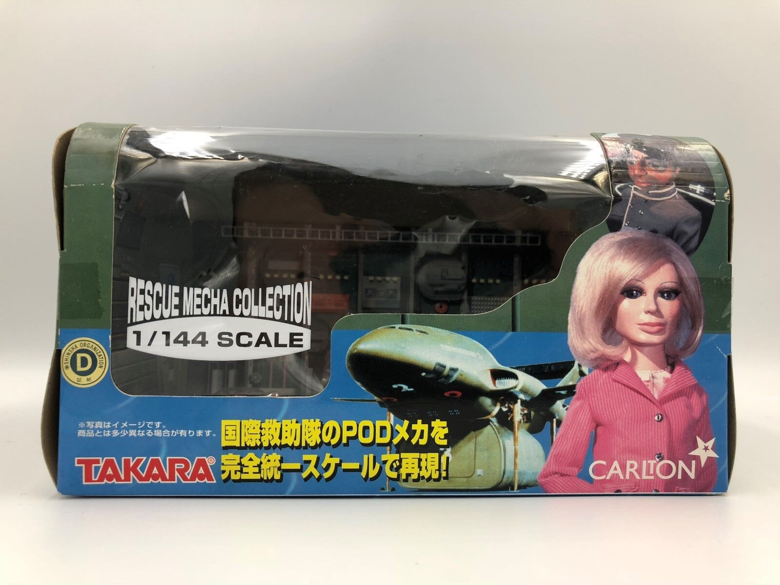 TAKARA carlton Classic thunderbird Rescue mecha collection POD1 1/144 Scale