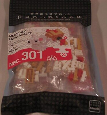 nanoblock NBC/_301 Mouse and Lucky Mallet
