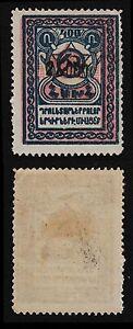 Armenia-1922-SC-317-mint-black-c4255