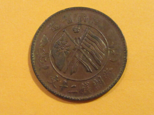 191x CHINA OLD COPPER COIN  Hunan Province 20 cash coin large 98 yrs old
