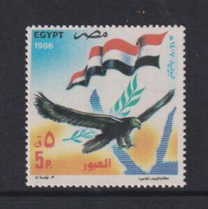 Ägypten - 1986,Jubiläum Von Suez Überquerung,Adler & Flagge Bird Stamp - MNH -