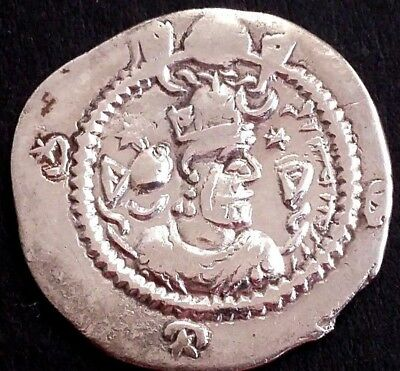 Coins & Paper Money Nr.64 Chills And Pains Drachm-drachme-sasanian-sasaniden-persien-persian-persia