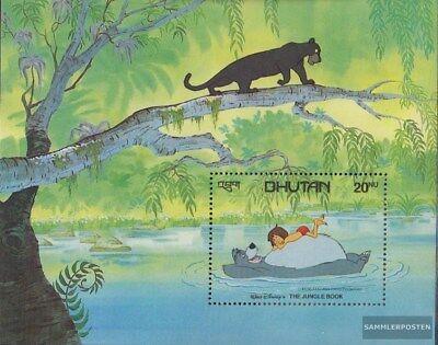 Bhután Bloque 92 (completa Edición) Nuevo Con Goma Original 1982 Walt Disney Zei To Have A Unique National Style