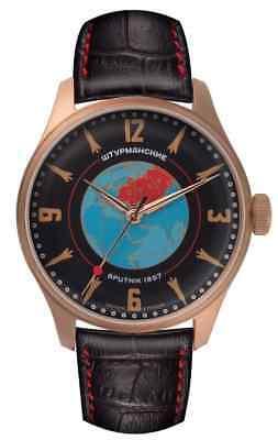 Other Watches Professional Sale Sturmanskie Heritage Sputnik Mechanical 2609-3739434 Men's Watch