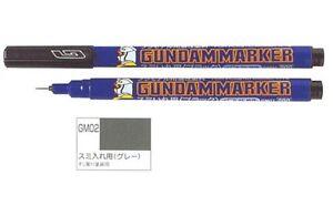 Mr Hobby Gunze Gundam GM02 Grey Thin Liner Color Marker Gunpla Model Kit Pen