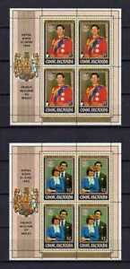 16285) Cook Isl. MNH New 1982 Royal Baby S/S