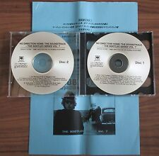 BOB DYLAN Japan PROMO ONLY 2 x CD acetate + 6 page PRESS RELEASE set! OFFICIAL