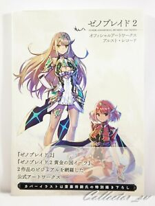 3-7-Days-Xenoblade-2-Official-Artworks-Alest-Record-Art-Book-from-JP