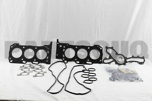 Lexus 04111-31252 Engine Full Gasket Set