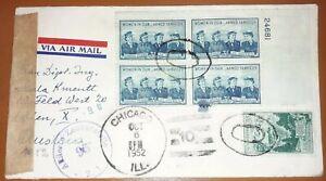 Alliierte-Zensurstelle-Z-1-95-Brief-Chicago-USA-1952-Besetzung-Osterreich-80