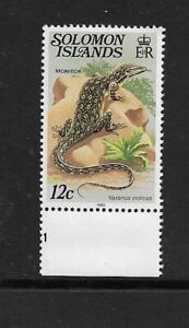 1982 Solomon Islands - Monitor Lizard - Single Stamp - Mint and Never Hinged.