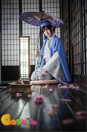 Naruto Sasuke Uchiha Yukata Haori Kimono Oedo Onsen Japanese Cosplay Costume Sa