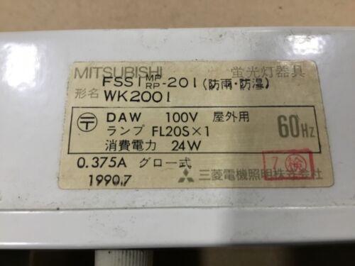 Mitsubishi FSSI 201 WK2001 Fluorescent Light Fixture 24W 100VFL20SX1 #18T11