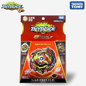 Takara-Tomy-Beyblade-Burst-B-145-GT-DX-Starter-Venom-Diaboros-Vn-Bl-New-in-Box