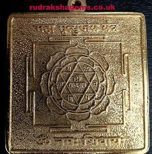 Details about Sri Maha Mrityunjaya Mrityunjay Yantra Thick 2 Inch Chakra  Shree Shiva Mantra