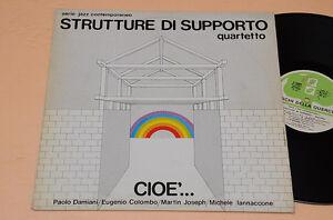 PAOLO-DAMIANI-QUARTETTO-LP-STRUTTURE-DI-SUPPORTO-ITALY-JAZZ-1-ST-ORIG-1978-NM