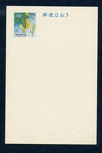 Image is loading Ryukyu-Islands -Scott-UX26S-Specimen-Overprinted-Postal-Card-