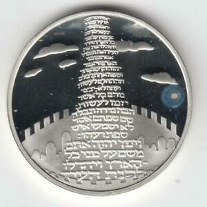 2002-Biblical-Art-034-Tower-of-Babel-034-2-NIS-PROOF-Coin-28-8gr-Silver-Off-Quality