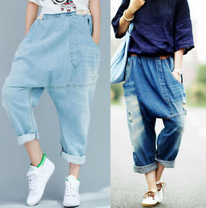 87a0c2b0ddc Womens Girls Hip Hop Wide Ripped Jeans Hippie Baggy Loose Denim ...