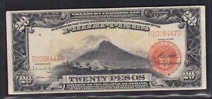 Philippine 20 Pesos Mayon Volcano 1936 Treasury Certificate SN# D1008447D