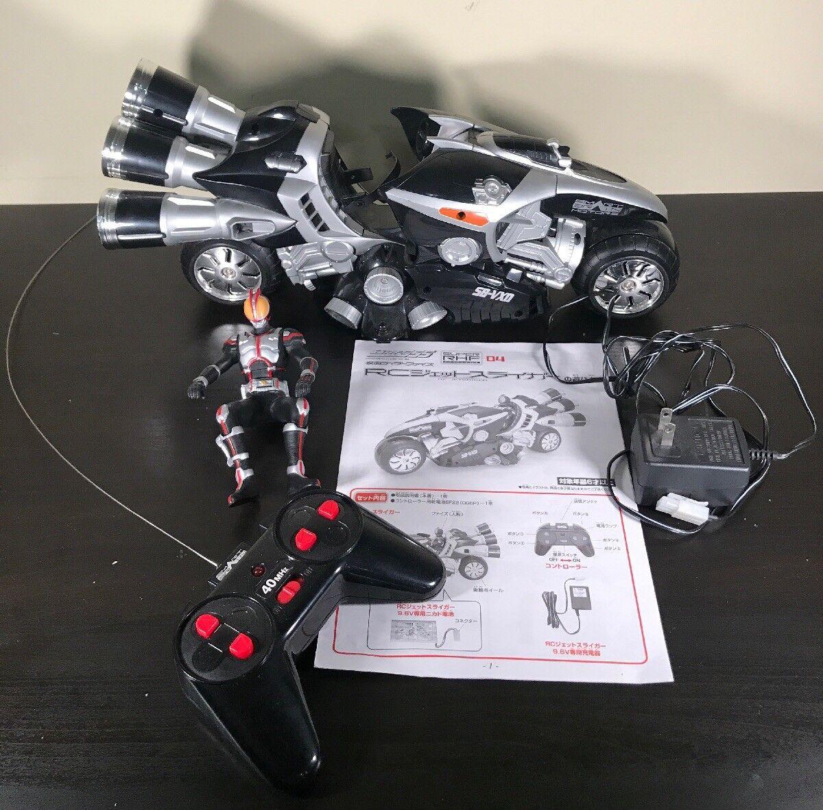 Kamen Rider Faiz Super  RHF 04 Jet Sliger - Remote Control  tutti i prodotti ottengono fino al 34% di sconto
