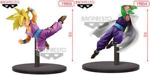 Banpresto-DRAGONBALL-SUPER-CHOSENSHIRETSUDEN-vol-3-A-PICCOLO-B-SON-GOHAN