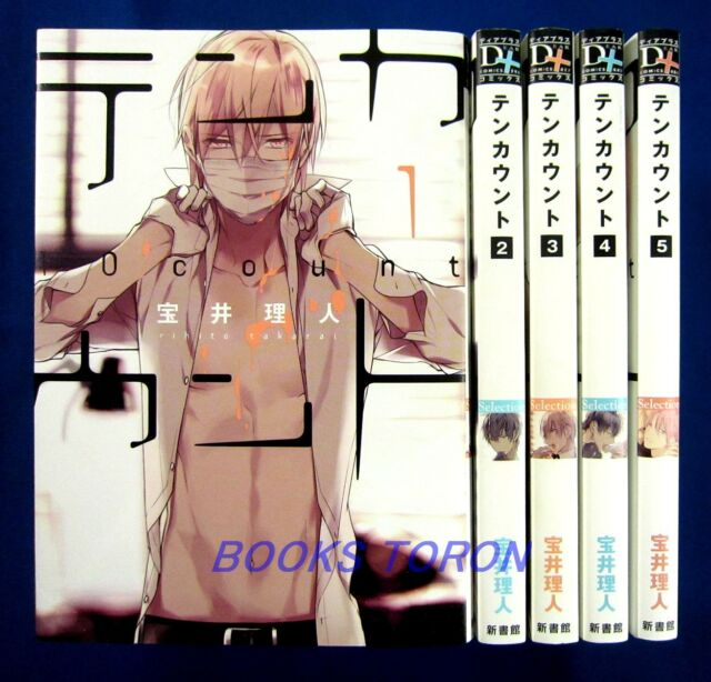 10 Ten Count 1-5 Comic set - Rihito Takarai /Japanese Yaoi Manga Book Japan