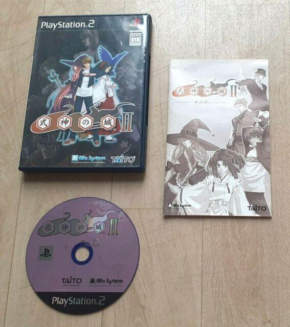 Shikigami No Shiro II 2 - Sony Playstation PS2 - NTSC-J JAP JAPAN - Near Mint