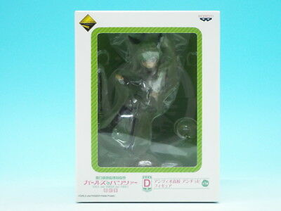 Lottery Ichiban-Kuji-Premium D Award Girls And Panzer Last Chapter Anchovy Fig