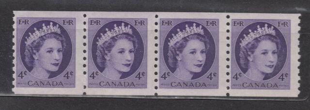 1954 #347 4¢ QUEEN ELIZABETH II WILDING PORTRAIT ISSUE COILS STRIP OF 4 F-VFNH