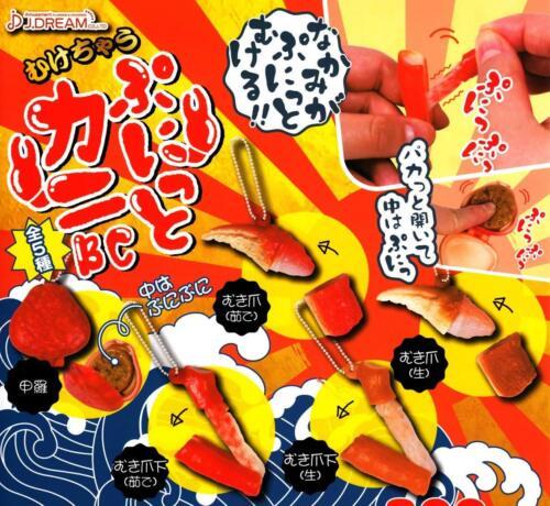 J Dream Mukechau Punitto crab BC Gashapon 5 set mini figure capsule toys Japan