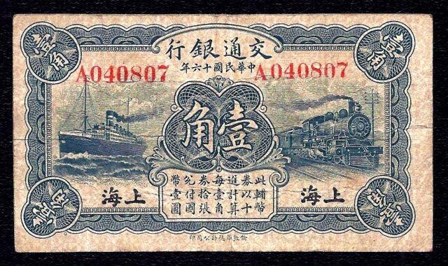 China 10 Cents 1927 P-142a  aVF (Bank Of Communications )