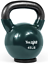 thumbnail 21 - Yes4All Vinyl Coated Kettlebells With Protective Rubber Base – Weight Available: