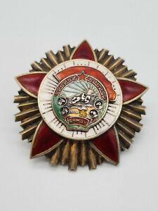 Orden Roter Kampfbanner Nr. 159 - Mongolei
