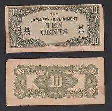 Malaya Japanese Occupation 10 Cents (1942) SHIFT UP - EF