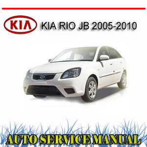 kia rio jb 2005 2010 service repair manual dvd 20052010 ebay rh ebay com au 2005 kia rio repair manual pdf kia rio 2005 service repair manual