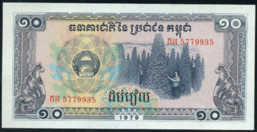 10  RIELS  1979 P 30   Uncirculated Banknotes CAMBODIA