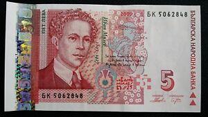 UNC Bulgaria Banknote P116b  5 Leva 2009